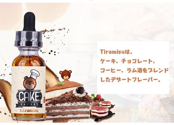 cakevapors2.jpg